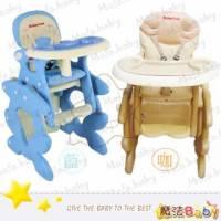 魔法Baby~多功能兩用餐椅 書桌椅 藍.咖兩色 ~嬰幼兒用品~RJD008