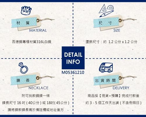 【MB流行鋼飾】美鑽系列「幸運草(11色選1色)」白鋼項鍊(單條價)