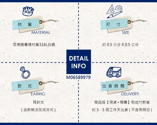 【MB流行鋼飾】美鑽系列「幻彩(圓)(琥珀色)(5M)」白鋼耳環