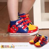 魔法Baby~【KUKI酷奇】亮面有怪獸酷炫步鞋~男童鞋~時尚設計~sh1993