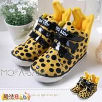 魔法Baby~【KUKI酷奇】亮面西瓜黃 粉圓點後氣墊步鞋~女童鞋~時尚設計~sh2013