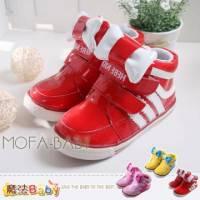 魔法Baby~【KUKI酷奇】亮面立體曲線運動步鞋 粉.黃.紅 ~男女童鞋~時尚設計~sh2020