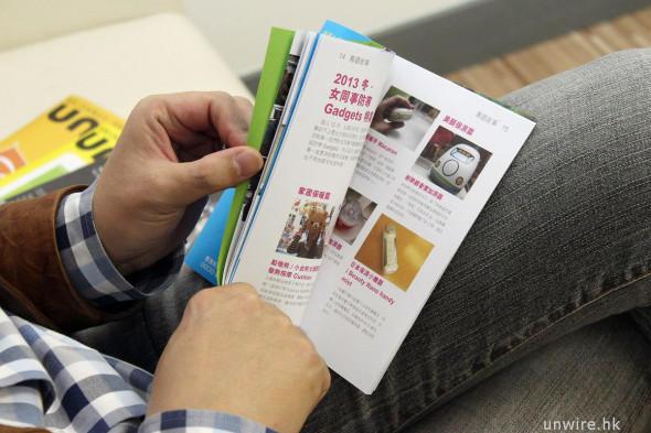 專訪:被網站/電子書淘汰? 印刷廠親身分享「自救」經歷