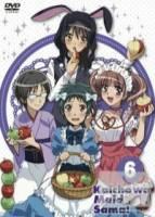 學生會長是女僕Vol.6 DVD