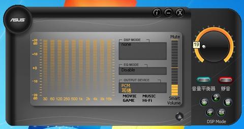我原本已經對內建音效卡絕望,直到我聽了這張之後我整個人驚呆了之 Asus Xonar Essence STX II 7.1 動手玩