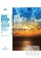 強襲魔女2 VOL.1 DVD+收藏盒