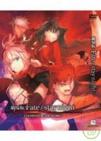 Fate stay night 劇場版 限定版 DVD+收藏盒