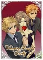 吸血鬼騎士•罪 4 DVD