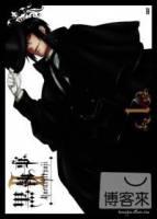 黑執事Ⅱ 1 DVD