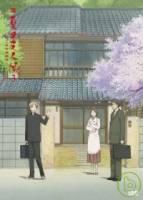 續.夏目友人帳3 DVD