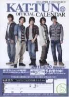 日本偶像學年曆2011∼2012:KAT-TUN