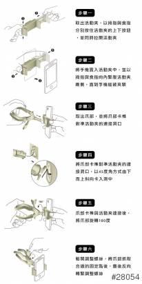 台灣團隊研發世界最穩手機架,就是要抓緊!