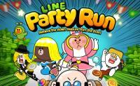 """喜歡LINE角色必玩: 超可愛新遊戲""""LINE Party Run"""""""