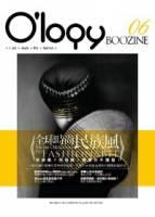 O'logy Boozine Vol.6 全球時尚民族風