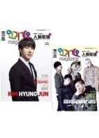 人氣歌謠 vol.04:BIGBANG 金亨俊