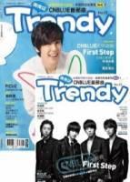 TRENDY偶像誌22:CNBLUE首部曲(增頁版)