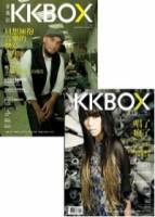 KKBOX音樂誌NO.4:張惠妹-唱了瘋了 還是要挑戰自己的極限