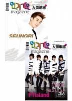 人氣歌謠 Vol.03 BIGBANG的勝利 FTIsland