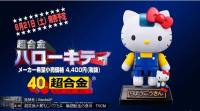 無嘴貓最新影片加入湖中女神老梗故事,宣傳超合金機器人產品