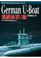 德國海軍U艇模型製作入門