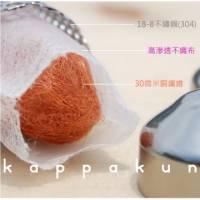 kappakun 活水芯 600cc用 濾心下標區