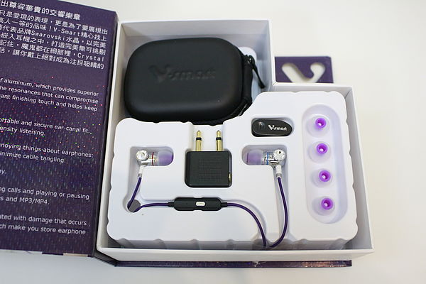 V-smart 耳道式耳機 Storm/Chocolate/Crystal 開箱
