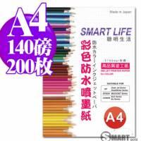日本進口 Smart Life 防水噴墨紙 A4 140磅 200張