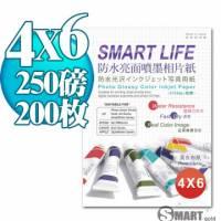 日本進口 Smart Life 防水亮面噴墨相片紙 4X6 250磅 200張