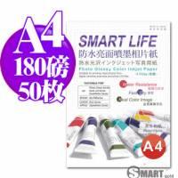 日本進口 Smart Life 防水亮面噴墨相片紙 A4 180磅 50張