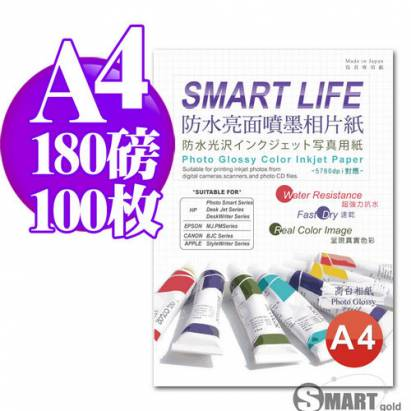 日本進口 Smart Life 防水亮面噴墨相片紙 A4 180磅 100張