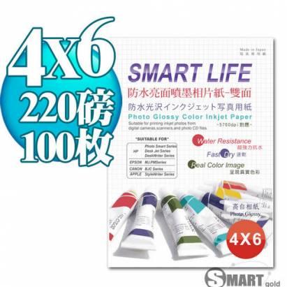 日本進口 Smart Life 防水雙面亮面噴墨相片紙 4X6 220磅 100張