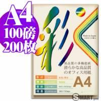 日本進口 color Jet 優質多功能紙 A4 100磅 200張
