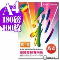 日本進口 color Jet 優質霧面雷射專用紙 A4 180磅 100張