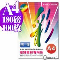 日本進口 color Jet 優質亮面雷射專用紙 A4 180磅 100張
