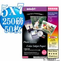 日本進口 color Jet 防水亮面噴墨相片紙 5X7 250磅 50張