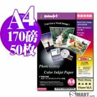 日本進口 color Jet 防水亮面噴墨相片紙 A4 170磅 50張