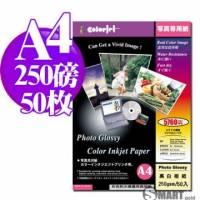 日本進口 color Jet 防水亮面噴墨相片紙 A4 250磅 50張