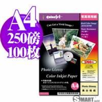 日本進口 color Jet 防水亮面噴墨相片紙 A4 250磅 100張