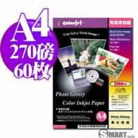 日本進口 color Jet 優質RC超光澤相片紙 A4 270磅 60張