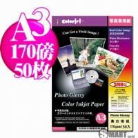 日本進口 color Jet 防水亮面噴墨相片紙 A3 170磅 50張