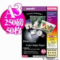 日本進口 color Jet 防水亮面噴墨相片紙 A3 250磅 50張