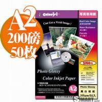 日本進口 color Jet 防水亮面噴墨相片紙 A2 200磅 50張