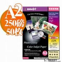 日本進口 color Jet 防水亮面噴墨相片紙 A2 250磅 50張