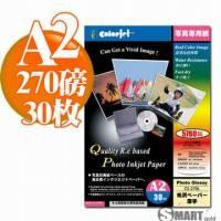 日本進口 color Jet 優質RC超光澤相片紙 A2 270磅 30張