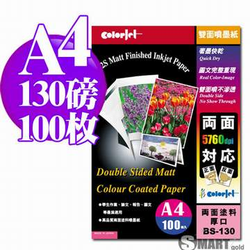 日本進口 color Jet 雙面防水噴墨紙 A4 130磅 100張
