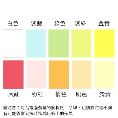 日本進口 color Jet A3 多功能色紙130磅100張 共十色可選