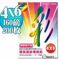 日本進口 color Jet 優質鏡面雷射專用相片紙 4X6 160磅 200張