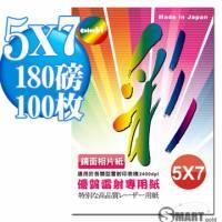 日本進口 color Jet 優質鏡面雷射專用相片紙 5X7 180磅 100張