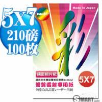日本進口 color Jet 優質鏡面雷射專用相片紙 5X7 210磅 100張