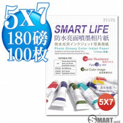 日本進口 Smart Life 防水亮面噴墨相片紙 5X7 180磅 100張